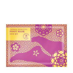 Korean Beauty Masque Hydratant Thermique pour les Pieds 1318267 2 pieces